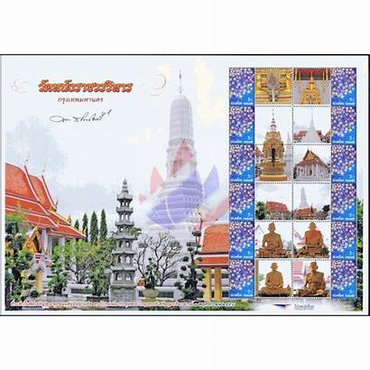 Thailand Stamp Personalized Exhibition Sheet Choose Version