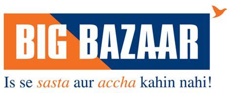 Big Bazaar   Giftsmate