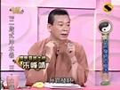 知名命理師朱峰靖讓女弟子懷孕 「有穿內褲」不算通姦 | ETtoday星光雲 | ETtoday新聞雲