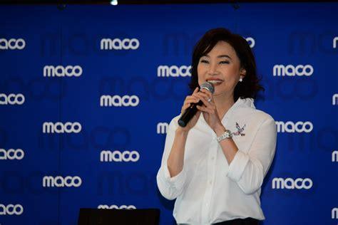 MACO จัดงาน Press Conference แจงผลการดำเนินงานไตรมาส2/2017
