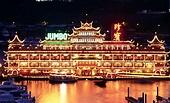 香港旅遊網(Ggogo)-美食-珍寶海鮮舫