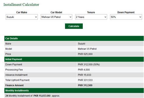 mehran car  bank lease  payments plan