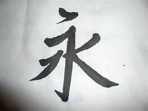 Tatouage Amour éternel : tatouage chinois amour eternel tatouage ~ Melissatoandfro.com Idées de Décoration