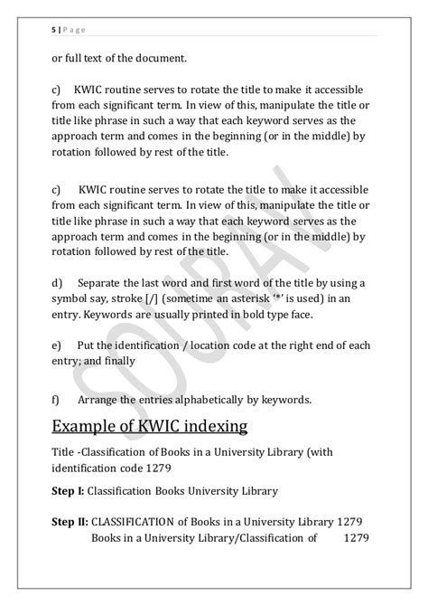 University personal statement key words