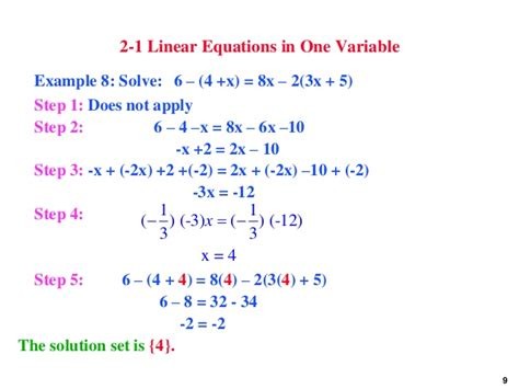 examples  linear equations world