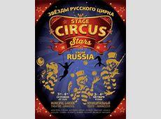 Cyprus Russian Circus