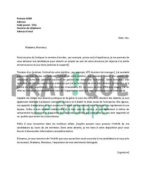 lettre de motivation pour un emploi d assistante rh
