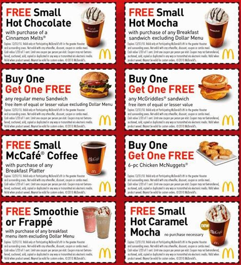 ik饌 cuisine promotion lots of mcdonalds coupons