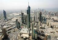 Kuwait Country
