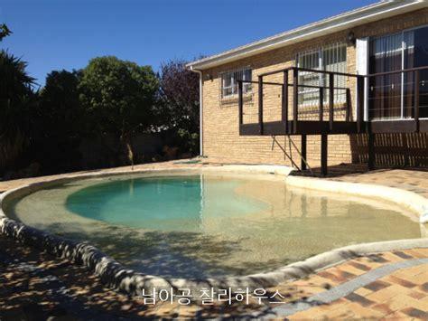 케이프타운 남아공 찰리 하우스 2016년도 소개의 글과 Sitemap 입니다