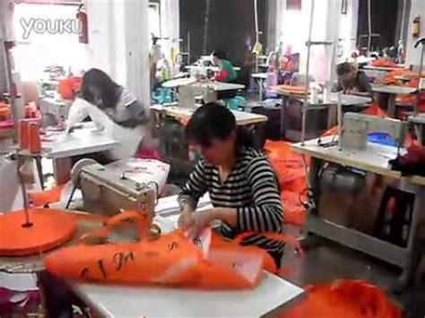 pabrik tas bandung terbaik pabrik tas jakarta timur