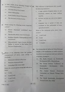 Download Question Paper  General Studies Paper