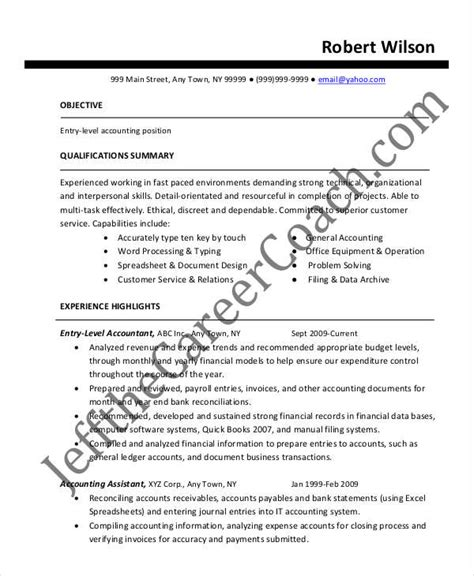 staff accountant resume