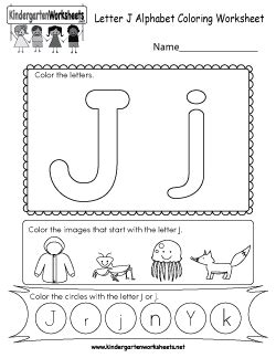 free kindergarten alphabet worksheets learning the basics 807 | alphabet coloring letter j