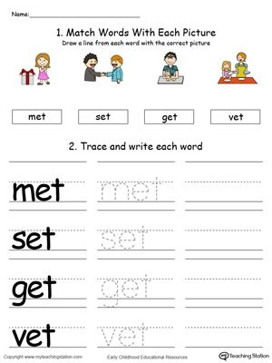 On A Boat Word Trace by Kindergarten Phonics Printable Worksheets