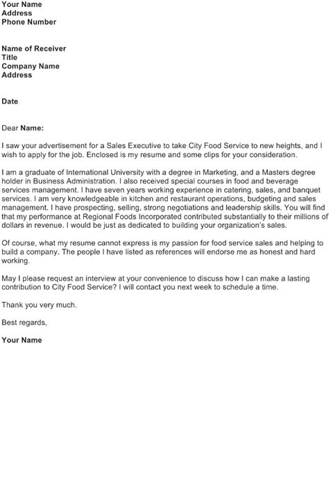 job application letter sample   business
