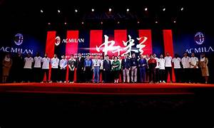 AC Milan China Tour 2017, tutte le dichiarazioni dei ...