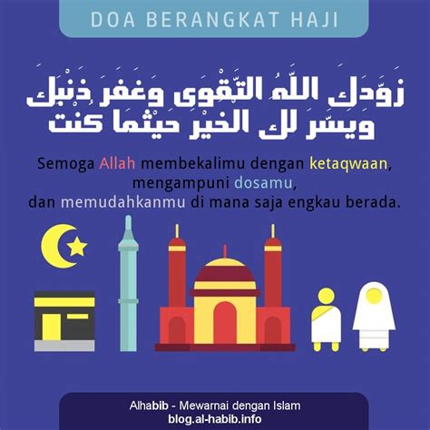 gambar doa berangkat haji blog alhabib