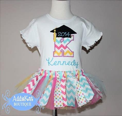 personalized preschool or kindergarten graduation fabric 280 | b9003b873dfd58896d07735b2e6ca368