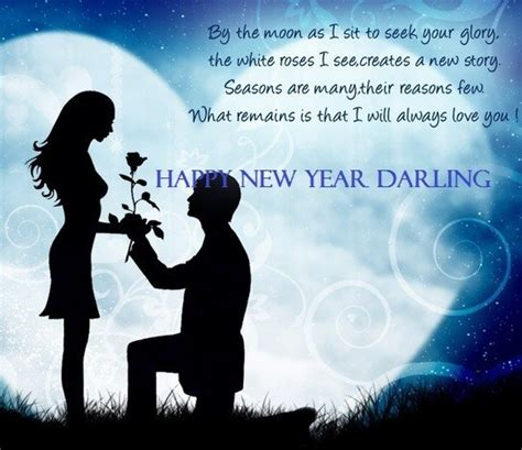 romantic  year  wishes images  girl boy friend