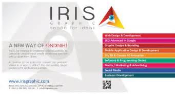 iris graphic   web graphic design