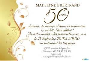 carte d anniversaire de mariage invitation anniversaire mariage plante d 39 or 123 cartes