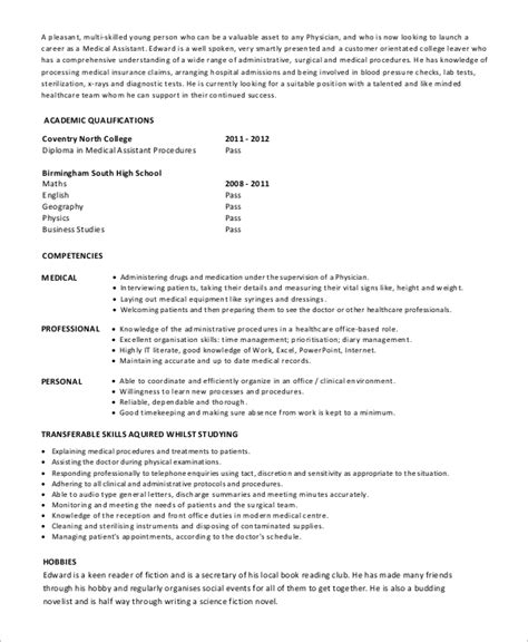 sample medical assistant resume templates