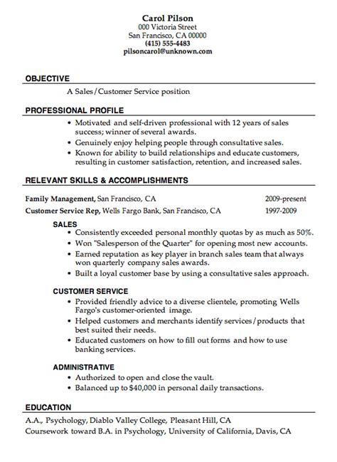 resume templates for experienced accountant job description resume sle sales customer service job objective