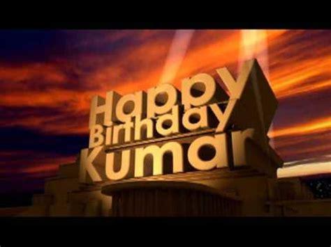 happy birthday kishore kumar thanks happy birthday kumar