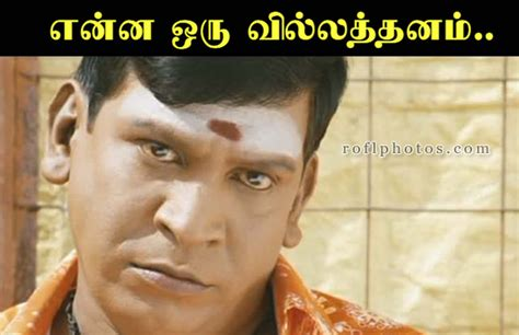 Memes Images Download - tamil comedy memes vadivelu memes images vadivelu comedy memes download tamil funny images