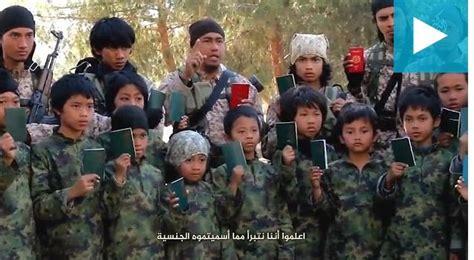 ISIS rilis video anak-anak Indonesia latihan perang di