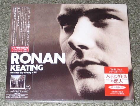 Ronan Keating When You Say Nothing At All (vinyl Records