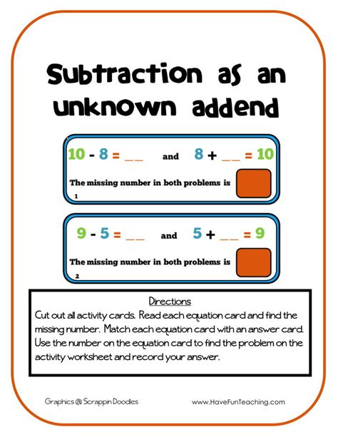 subtraction   unknown addend activity  fun teaching