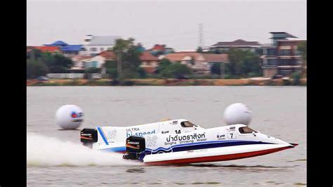 Formula 1 Boats Australia by Formula 1 Boat Racing Doovi