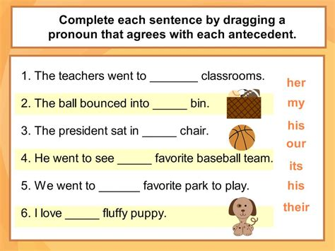 pronoun antecedent agreement digicore sports classroom