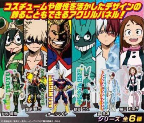 Top Halloween Candy 2016 by Amiami Character Amp Hobby Shop My Hero Academia Hero