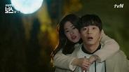 Introverted Boss » Dramabeans Korean drama episode recaps