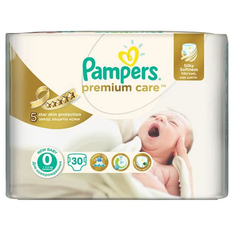 Win A Pampers Premium Care Hamper The Driest And