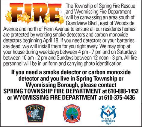 smoke detector canvas 187 township of spring