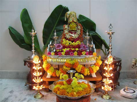 Varalakshmi Vratham Decoration Ideas In Tamil by Perform Mahalakshmi Homam For Varalakshmi Vratam