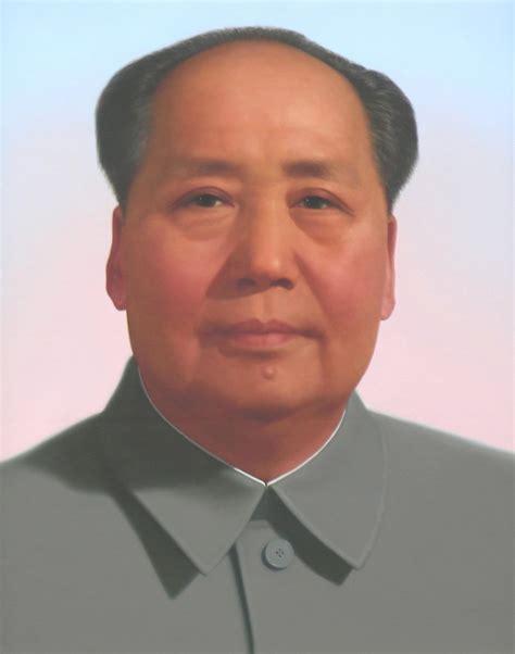 Mao Zedong  Simple English Wikipedia, The Free Encyclopedia