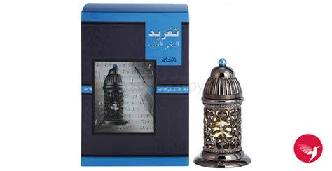 Tagreed Al Nagham Rasasi Parfum