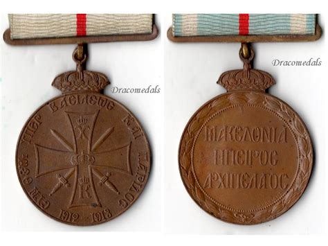 Italian military strength 2020 how strong is italian military. Greece 1st Balkan War Military Medal Turkey Decoration ...