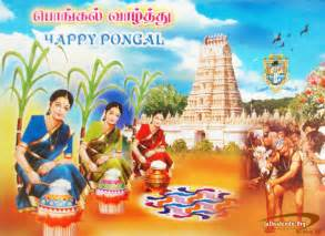 Jaffna Hindu College :: Thai Pongal 2014 tomorrow