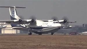"AG600 maiden flight - ""Kunlong"" World's Largest Amphibious ..."
