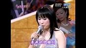 李亞萍+秋夜+台灣演歌秀 - YouTube