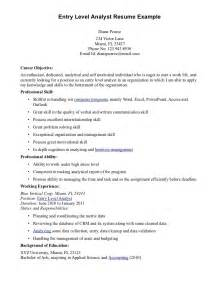 entry level resume objective exles entry level security security guards companies