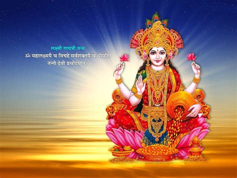 Goddess Lakshmi Animated Wallpapers - maa lakshmi images maa lakshmi wallpapers maa lakshmi