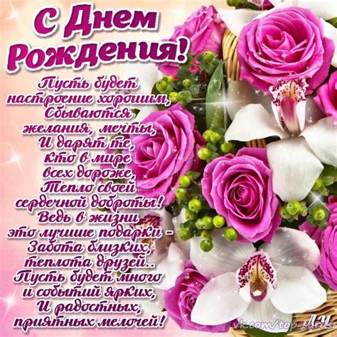 поздравления с днем рождения от племянницы в стихах