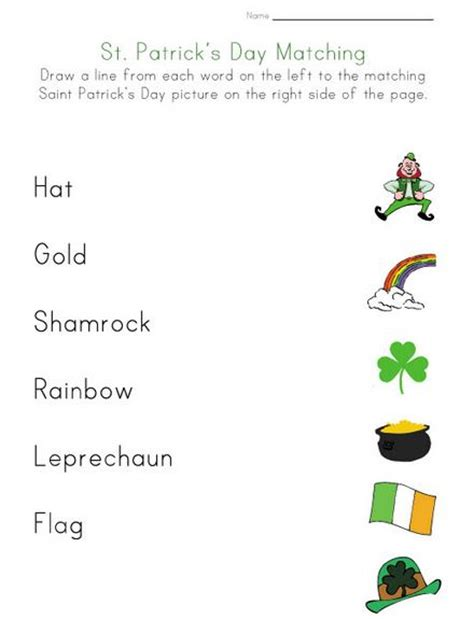 st patricks day activities printable
